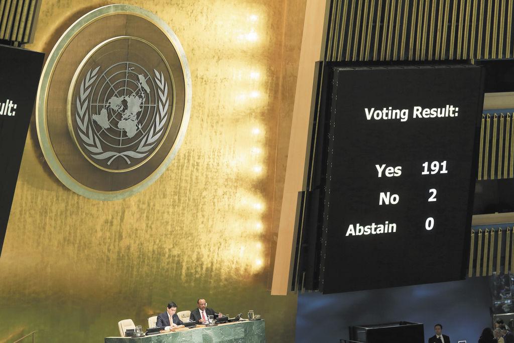 Deshielo no llega a la ONU