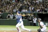 Corea arrebató triunfo a Japón en la Premier 12