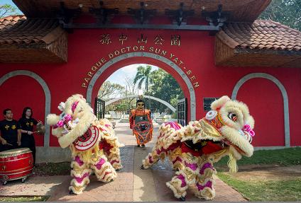 Chinos inician celebraciones del nuevo a o chino o nuevo - Como deshacerse de la mala suerte ...