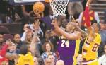 Kobe Bryant será uno de los atractivos  del Juego de Estrellas de la NBA, al ser este el último de su carrera. LA PRENSA/ Jason Miller/ Getty Images/ AFP