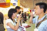 Mercado taiwanés sigue atrayendo