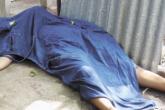 """Femicidios en Nicaragua: el Estado cree que """"matando"""" cifras acaba el problema"""