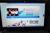 Mined estrena sitio web, pero no actualiza estadísticas escolares