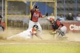 A revivir el Clásico del beisbol nacional: Bóer vs. León