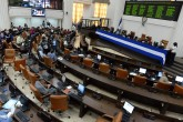 Asamblea Nacional retoma trabajo esta semana