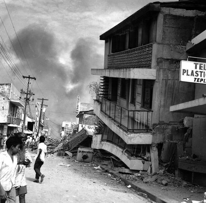 Fotografía del terremoto de 1972, por Nicolás López Maltez. Cortesía
