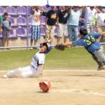 Nicaragua ante Panamá por el oro en beisbol infantil