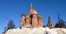 Rusia, Catedral de San Basilio